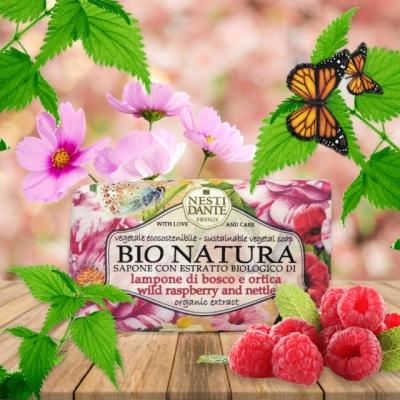 Bio Natura - Frambuesa silvestre y ortiga