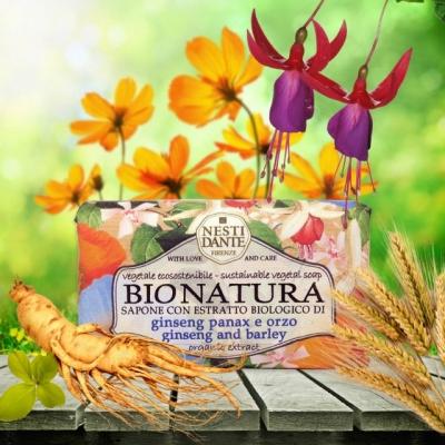Bio Natura - Panax ginseng y cebada