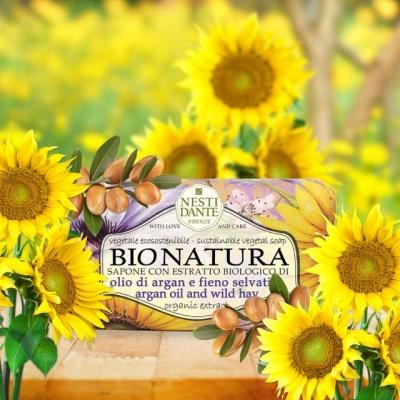 Bio Natura - Aceite de argan y hierba silvestre
